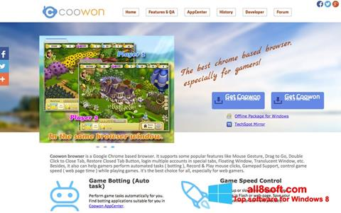 স্ক্রিনশট Coowon Browser Windows 8