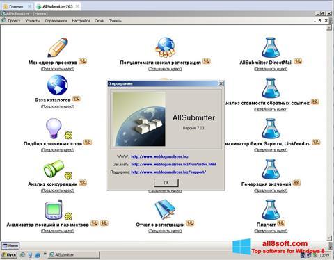 স্ক্রিনশট AllSubmitter Windows 8