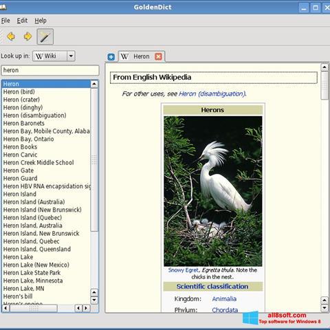 স্ক্রিনশট GoldenDict Windows 8
