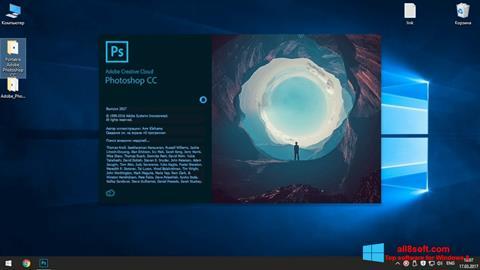 স্ক্রিনশট Adobe Photoshop CC Windows 8