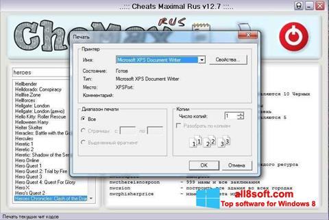 স্ক্রিনশট CheMax Windows 8