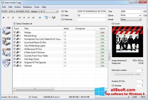 স্ক্রিনশট Exact Audio Copy Windows 8