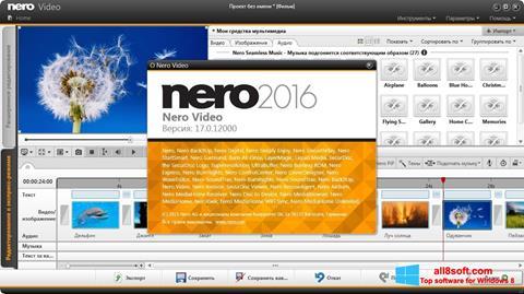 স্ক্রিনশট Nero Video Windows 8