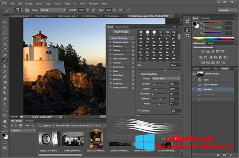 স্ক্রিনশট Adobe Photoshop Windows 8