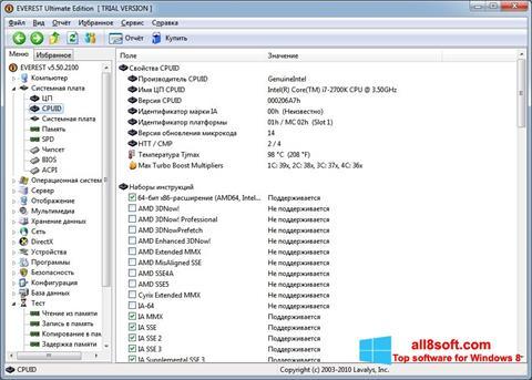 স্ক্রিনশট EVEREST Windows 8