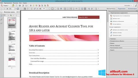 স্ক্রিনশট Adobe Acrobat Pro Windows 8