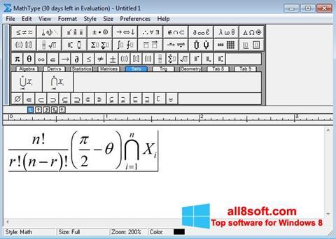 স্ক্রিনশট MathType Windows 8