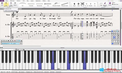স্ক্রিনশট Sibelius Windows 8