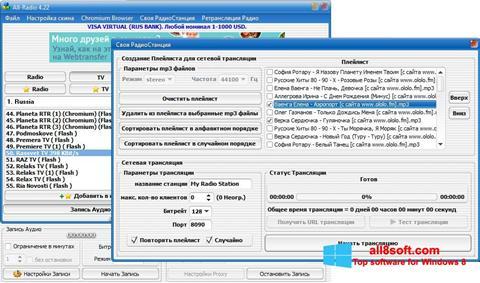 স্ক্রিনশট All-Radio Windows 8