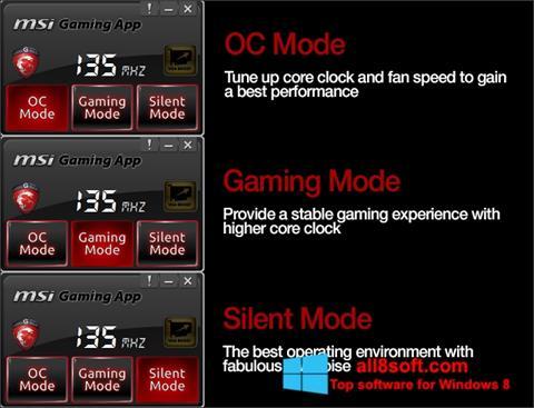 স্ক্রিনশট MSI Gaming App Windows 8