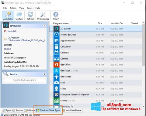 স্ক্রিনশট Uninstall Tool Windows 8