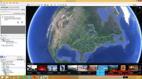 স্ক্রিনশট Google Earth Windows 8
