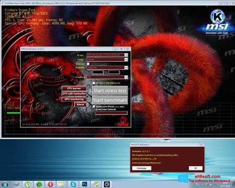 স্ক্রিনশট MSI Kombustor Windows 8