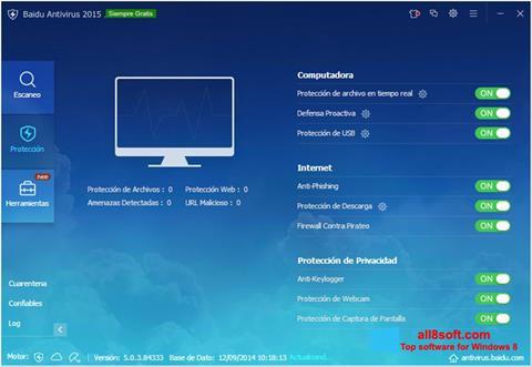 স্ক্রিনশট Baidu Antivirus Windows 8