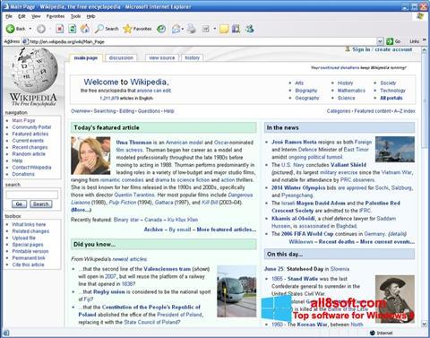 স্ক্রিনশট Internet Explorer Windows 8