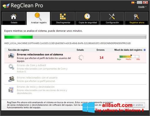 স্ক্রিনশট RegClean Pro Windows 8
