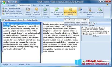 স্ক্রিনশট PROMT Windows 8
