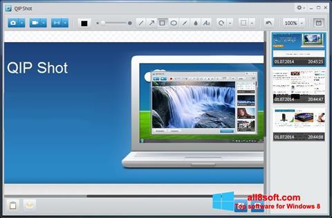 স্ক্রিনশট QIP Windows 8