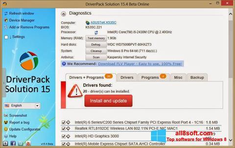 স্ক্রিনশট DriverPack Solution Online Windows 8