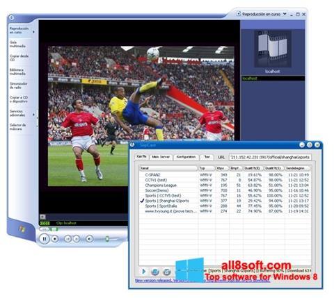স্ক্রিনশট SopCast Windows 8