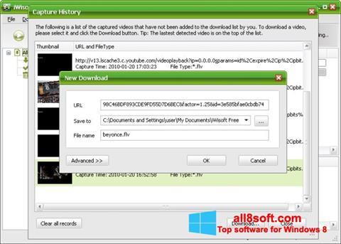 স্ক্রিনশট Free Video Catcher Windows 8