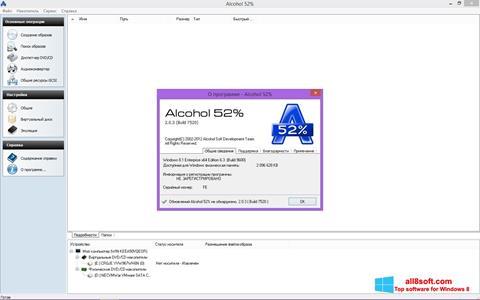 স্ক্রিনশট Alcohol 52% Windows 8