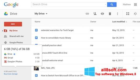 স্ক্রিনশট Google Drive Windows 8