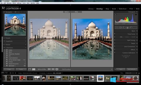 স্ক্রিনশট Adobe Photoshop Lightroom Windows 8