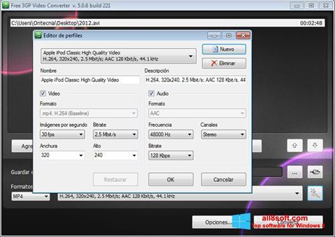 স্ক্রিনশট Free MP4 Video Converter Windows 8