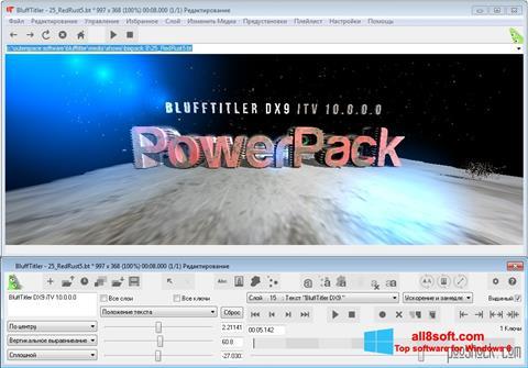 স্ক্রিনশট BluffTitler Windows 8
