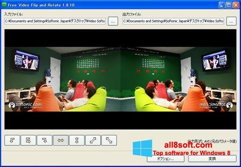 স্ক্রিনশট Free Video Flip and Rotate Windows 8