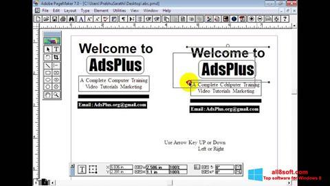 স্ক্রিনশট Adobe PageMaker Windows 8