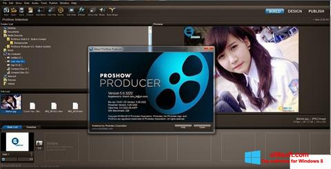 স্ক্রিনশট ProShow Producer Windows 8