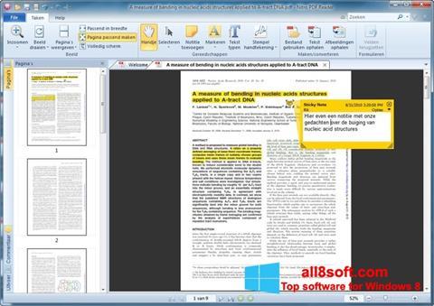 স্ক্রিনশট Nitro PDF Reader Windows 8