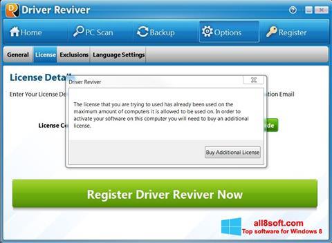স্ক্রিনশট Driver Reviver Windows 8