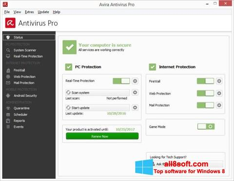 স্ক্রিনশট Avira Antivirus Windows 8