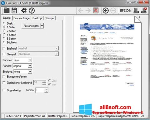 স্ক্রিনশট FinePrint Windows 8