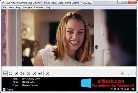 স্ক্রিনশট Media Player Classic Home Cinema Windows 8