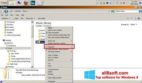 স্ক্রিনশট MagicISO Windows 8
