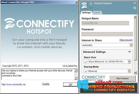 স্ক্রিনশট Connectify Pro Windows 8