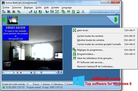 স্ক্রিনশট Active WebCam Windows 8