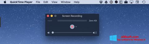 স্ক্রিনশট QuickTime Windows 8