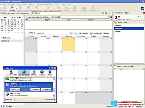 স্ক্রিনশট SeaMonkey Windows 8