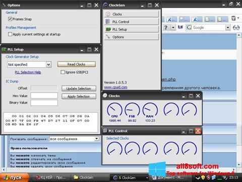 স্ক্রিনশট ClockGen Windows 8