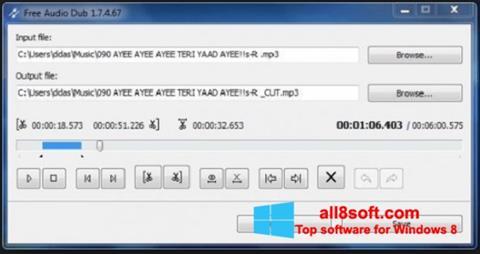 স্ক্রিনশট Free Audio Dub Windows 8