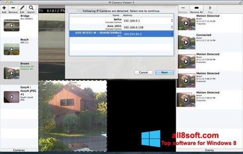 স্ক্রিনশট IP Camera Viewer Windows 8