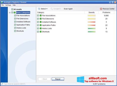 স্ক্রিনশট Auslogics Registry Cleaner Windows 8