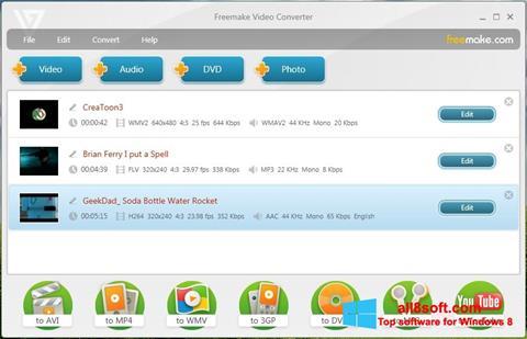 স্ক্রিনশট Freemake Video Converter Windows 8