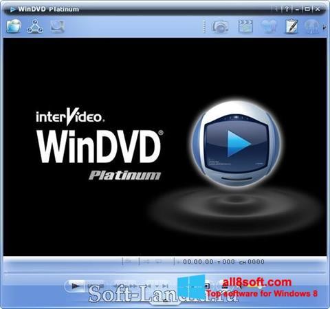 স্ক্রিনশট WinDVD Windows 8