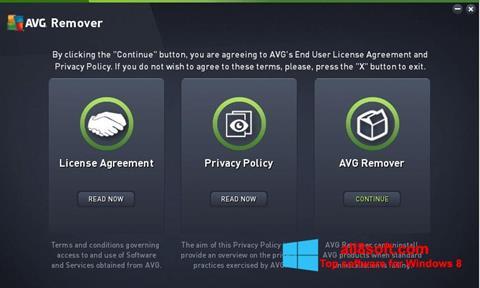 স্ক্রিনশট AVG Remover Windows 8